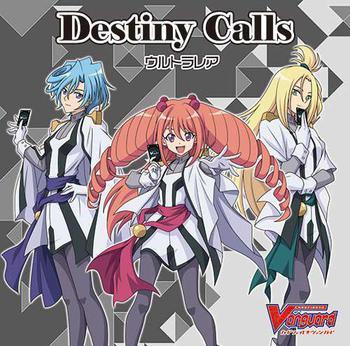 TVアニメ『カードファイト!! ヴァンガード』新オープニング主題歌「Destiny Calls」