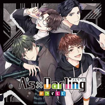 『A's×Darling』シリーズ 主題歌「Kiss Kiss Kiss」