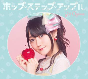 小倉 唯 3rdアルバム「ホップ・ステップ・アップル」