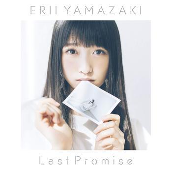 山崎エリイ 3rdシングル「Last Promise」(TVアニメ「デート・ア・ライブIII」エンディング・テーマ)収録シングル