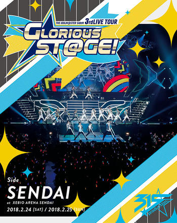 THE IDOLM@STER SideM 3rdLIVE TOUR  ~GLORIOUS ST@GE!~ LIVE Blu-ray [Side SENDAI]