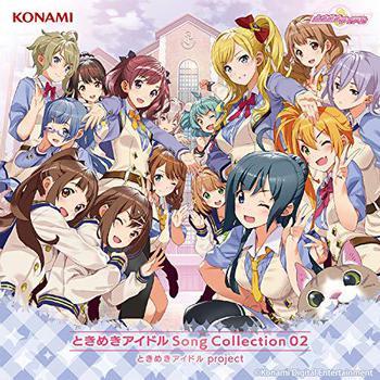 ときめきアイドル 「song collection 2」