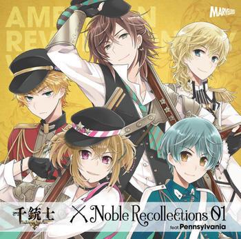 「千銃士Noble Recollections 01 feat. ペンシルヴァニア