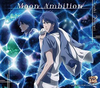 TVアニメ「新テニスの王子様」忍足侑士「Moon Ambition」