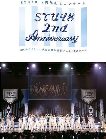 STU48 2nd Anniversary