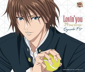 新テニスの王子様不二周助「Lovin'you-29 Song Selection-」