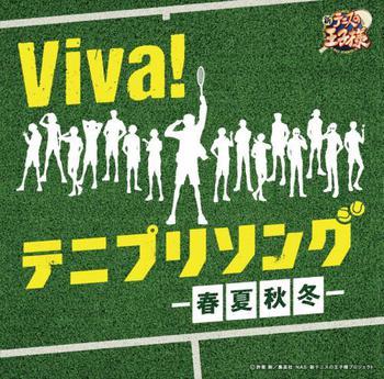 新テニスの王子様『Viva! テニプリソング~春夏秋冬~』