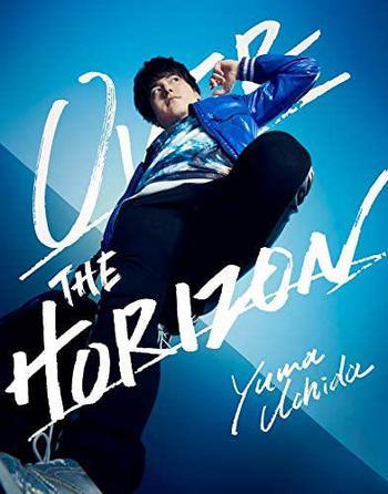 内田雄馬 1st LIVE「OVER THE HORIZON」