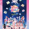 TVアニメ「アイカツプラネット!」